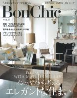 ガルニエ・ティエボー(GarnierThiebaut)掲載BonChicVOL.19